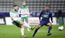 كأس فرنسا: ستراسبورغ يكتسح إنغيليم وفوز صعب لسانت إيتيان