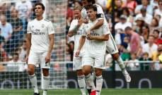 نجم ريال مدريد السابق يحتفل بعيد ميلاده مع العائلة