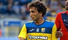 المصري عمرو وردة سيعود إلى فريق أتروميتوس اليوناني