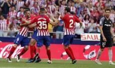 ليمار وكوستا يغيبان عن اتلتيكو مدريد في كأس السوبر