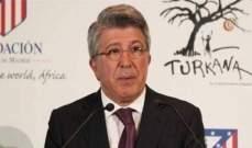 رئيس اتلتيكو يؤكد جهوزية الفريق لمواجهة برشلونة ويشبد بغريزمان