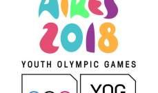 روسيا تتزعم جدول ميداليات دورة الالعاب الاولمبية الصيفية للشباب