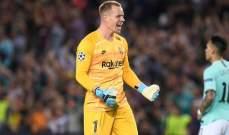 برشلونة يستعيد شتيغن قبل مواجهة غرناطة