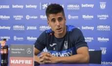 مدافع ليغانيس ينتقد صفقة انتقال برايثوايت الى برشلونة