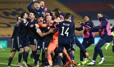 منتخب اسكتلندا يعود للبطولات الدولية بعد غياب طويل