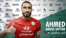 رسميا : الاتفاق يتعاقد مع الحارس الاردني عبد الستار