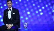 تصريحات ليفاندوفسكي بعد تتويجه بجائزة افضل مهاجم في اوروبا