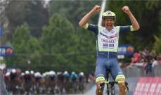 سباق إيطاليا: لقب المرحلة الثالثة للهولندي دير هورن