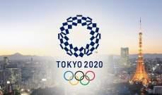 ابرز الاحداث الرياضية لليوم 1-8-2021