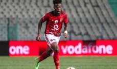 باكاماني واجاي خارج قائمة الاهلي في البطولة العربية للاندية