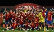اسبانيا تحرز لقب بطولة اوروبا تحت 17 عام