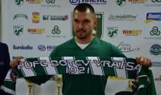 بوجينوف ينتقل للدوري البلغاري