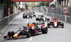 سباق موناكو باق في موعده