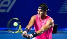 نادال لن يشارك في بطولة الولايات المتحدة المفتوحة