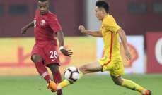 وديا قطر تتخطى الصين