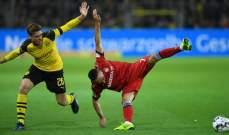 بطولة ألمانيا: ريبيري يصفع معلقا تلفزيونيا فرنسيا