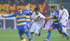 كأس ايطاليا: روما الى ربع النهائي لمواجهة يوفنتوس