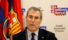 روسو ينسحب من السباق الرئاسي لـ برشلونة