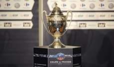 كأس فرنسا خروج اجاكسيو واوسير في ابرز مفاجآت المرحلة