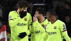 خاص: من هم أفضل خمسة لاعبين في الجولة الخامسة من دوري أبطال أوروبا لكرة القدم ؟