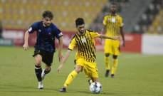 كأس قطر: السيلية يتخطى قطر ويبلغ ربع النهائي