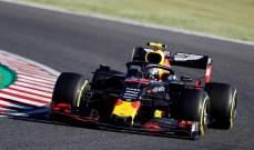 رسميًا: هوندا باقية في الفورمولا 1 مع فريق رد بُل