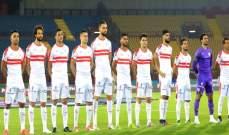 مدرب الزمالك: مستعدون لمواجهة أي خصم في دوري أبطال أفريقيا