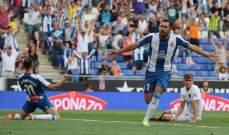 تعليقات نجوم فالنسيا بعد الخسارة امام اسبانيول