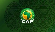 الكاف يؤيّد فكرة اقامة كأس العالم كلّ سنتين