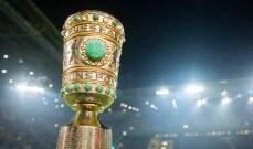 قرعة كأس المانيا: بايرن يصطدم بـ فرانكفورت ومواجهة سهلة لليفركوزن