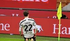 تقييم اداء لاعبي مباراة ميلان-يوفنتوس