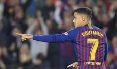 برشلونة يفتح الباب أمام عودة كوتينيو إلى صفوف الإنتر