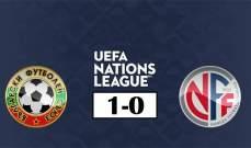 دوري الأمم: بلغاريا تواصل نتائجها المميزة