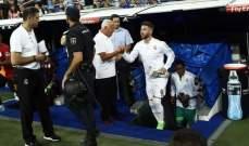 ريال مدريد يتمنى استكمال الليغا