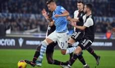 مباراة يوفنتوس ولاتسيو قد تقام بحضور نسبي للجماهير