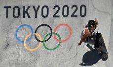 النجاحات اليابانية في الاعاب الاولمبية لا تثير إهتمام جيل الشباب