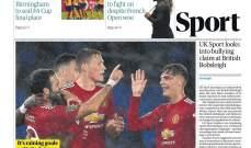 ابرز ما جاء في الصحف الاوروبية ليوم الخميس