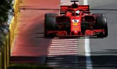 فيتيل أول المنطلقين في سباق جائزة كندا الكبرى للفورمولا1