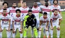إلغاء ودية الزمالك والنصر الإماراتي