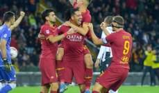 رونالدو يعيد اليوفي الى الصدارة امام الانتر بعد الفوز امام جنوى ورباعية لروما ولاتسيو