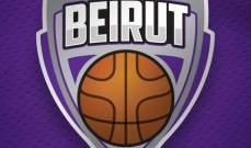 بيروت يضم عملاق فريق الشانفيل السابق