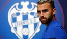 مايورال: اتمنى ان اصبح المهاجم الاساسي في ريال مدريد قريبا