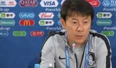 مدرب كوريا : لم يحالفنا الحظ !