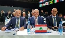 وفد الاتحاد اللبناني في كونغرس الفيفا