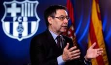 رئيس برشلونة يتهرب من الحديث عن الفضيحة