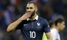 بنزيما يرد بشكل عنيف على كلام رئيس الاتحاد الفرنسي لكرة القدم