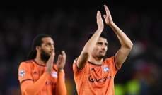 دوبويس: نشعر بخيبة أمل بعد الخسارة أمام برشلونة