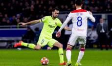 برشلونة يقدم شكوى رسمية ضد ليون