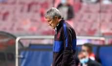 سيتيين : برشلونة لم يدفعوا لي بعد