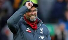ليفربول ينوي حسم صفقة نجم فياريال في الشتاء